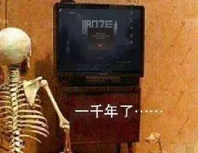 【明日之后】挤爆服务器,玩家依然在等待