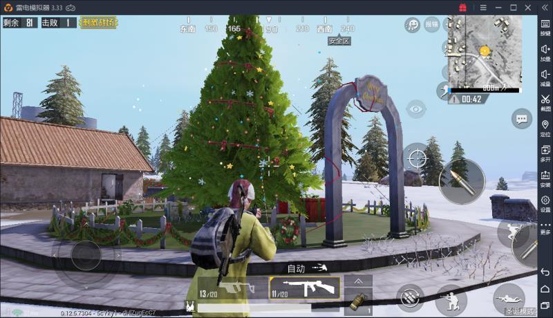 【刺激战场】雪地地图今日上线,圣诞模式也太可爱了