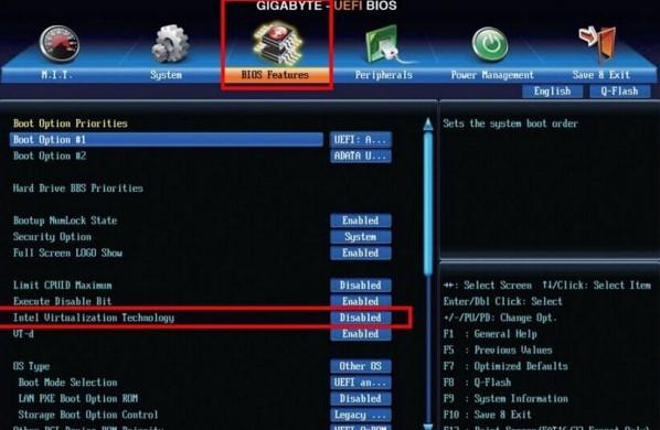 技嘉主板开VT的BIOS设置方法