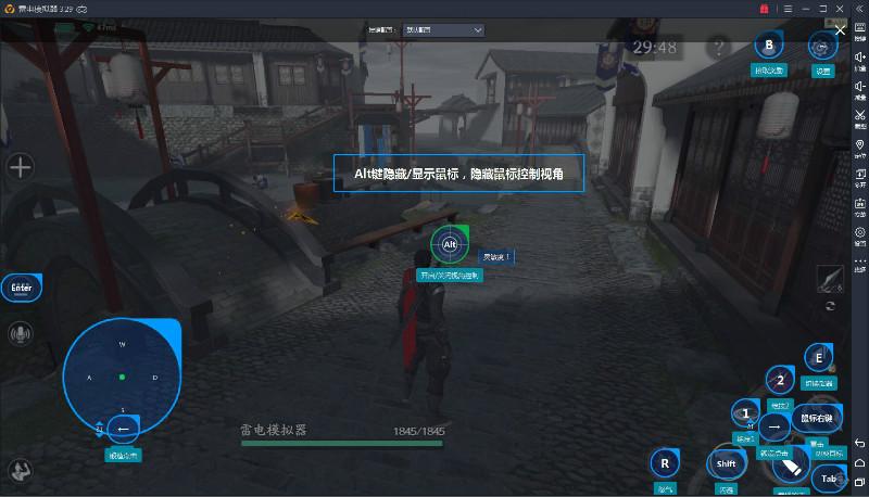 流星蝴蝶剑手游版怎么在电脑上玩