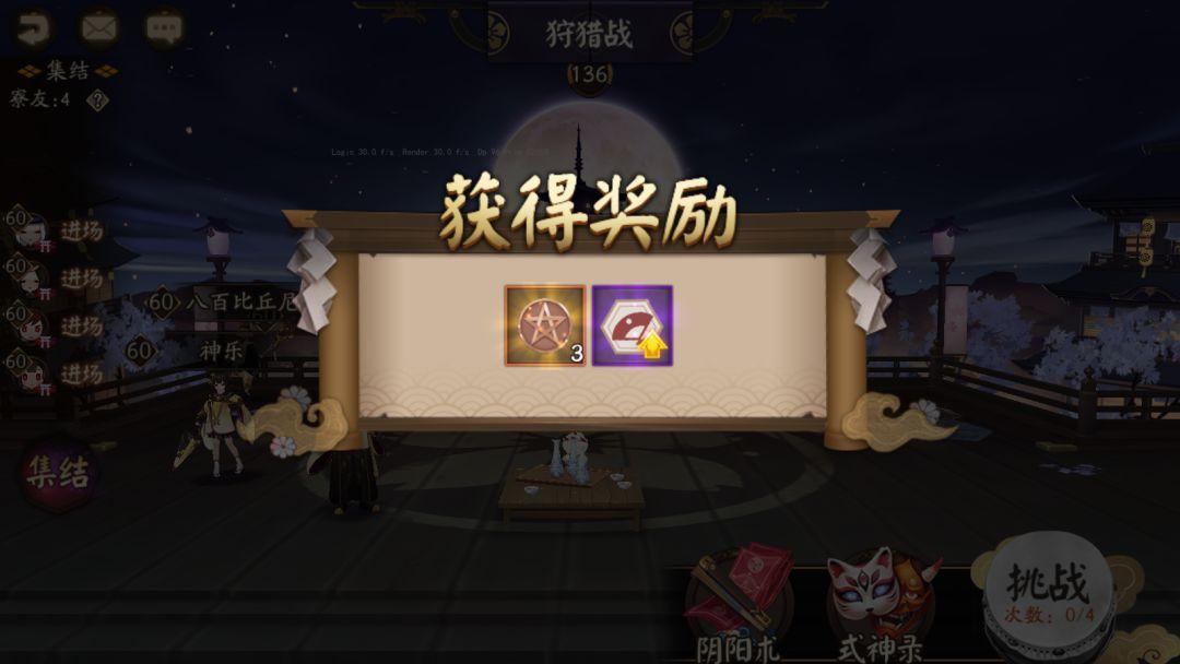 黑云卷 战鼓催:《阴阳师》六星麒麟来袭!