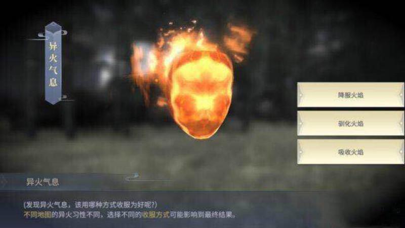 初品《斗破苍穹:斗帝之路》三大特色,体验电影级原著剧情