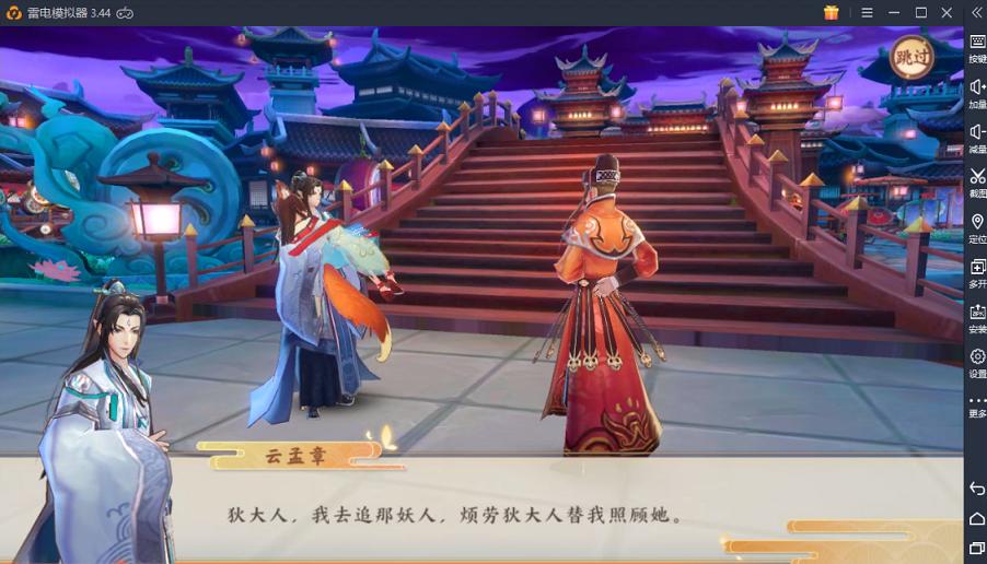【云梦四时歌】试玩:剧情不错!很多帅锅!声控的福音!