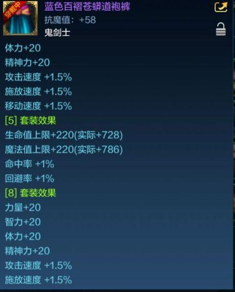 【地下城与勇士M】测试全解析