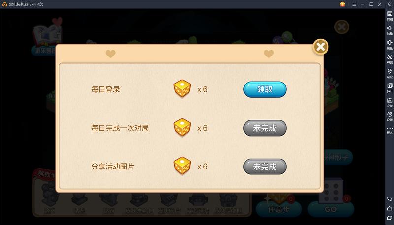 【王者荣耀】峡谷游乐园开放!CP狂撒狗粮?