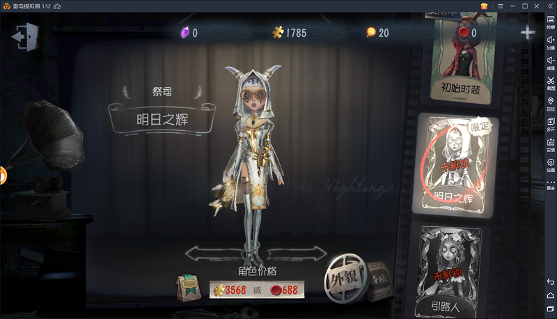 【第五人格】咒术师新皮曝光,获玩家好评如潮