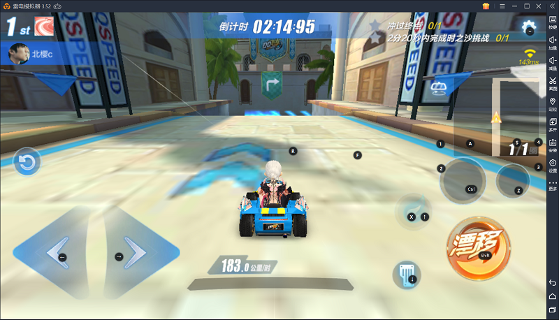 【QQ飞车】排位拉力赛,船新玩法即将打响