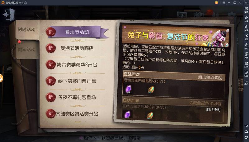 【第五人格】宴会致辞开启,免费得医生皮肤!