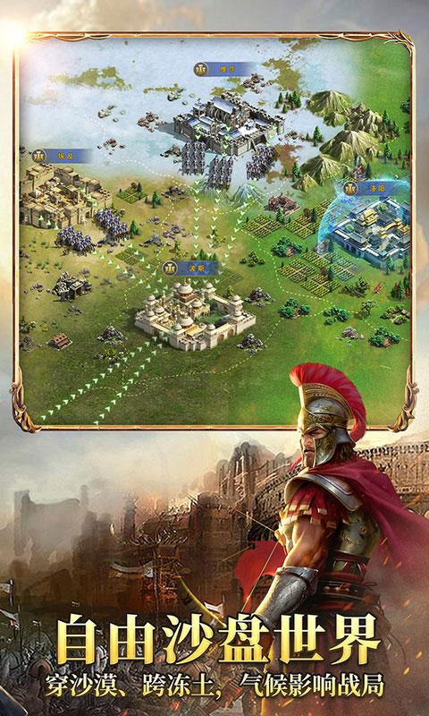 英雄之城II