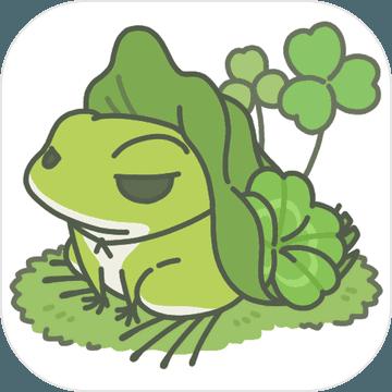 旅行青蛙-汉化版