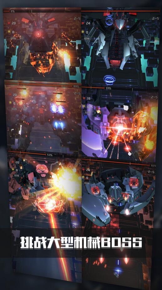 银河机战:机械觉醒