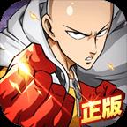 一拳超人:最强之男(测试服)