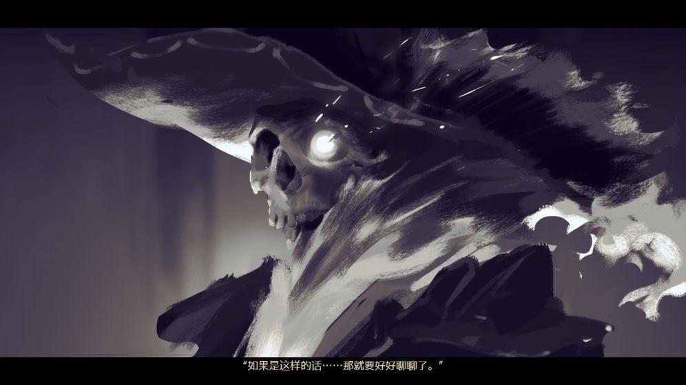 拯救大魔王重生(测试版)