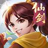 仙剑奇侠传·六界情缘(删档测试)