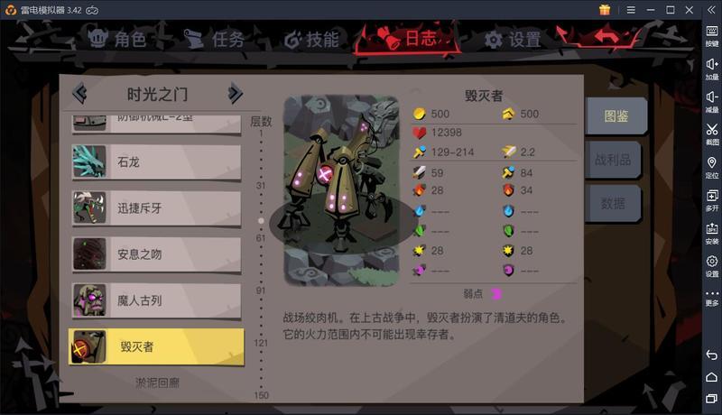 【贪婪洞窟2】攻略:60层?90层?让反击大剑砍给你看!