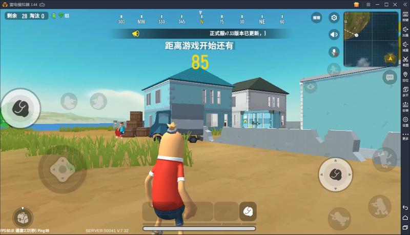 【香肠派对】香肠派对电脑版怎么用安卓模拟器玩