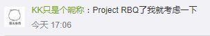 【DNF】手游——宣传片上线啦,还有3D版端游,能让老玩家们回来搬砖吗