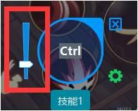 【侍魂-胧月传说】技能按键配置教程!