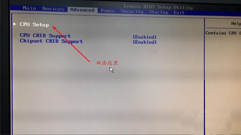联想电脑与联想笔记本开VT的BIOS设置
