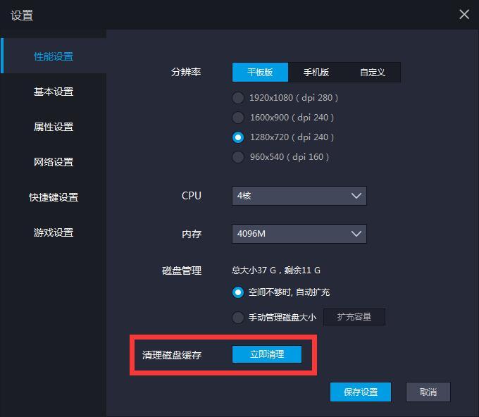 雷电模拟器3.31版本更新详情