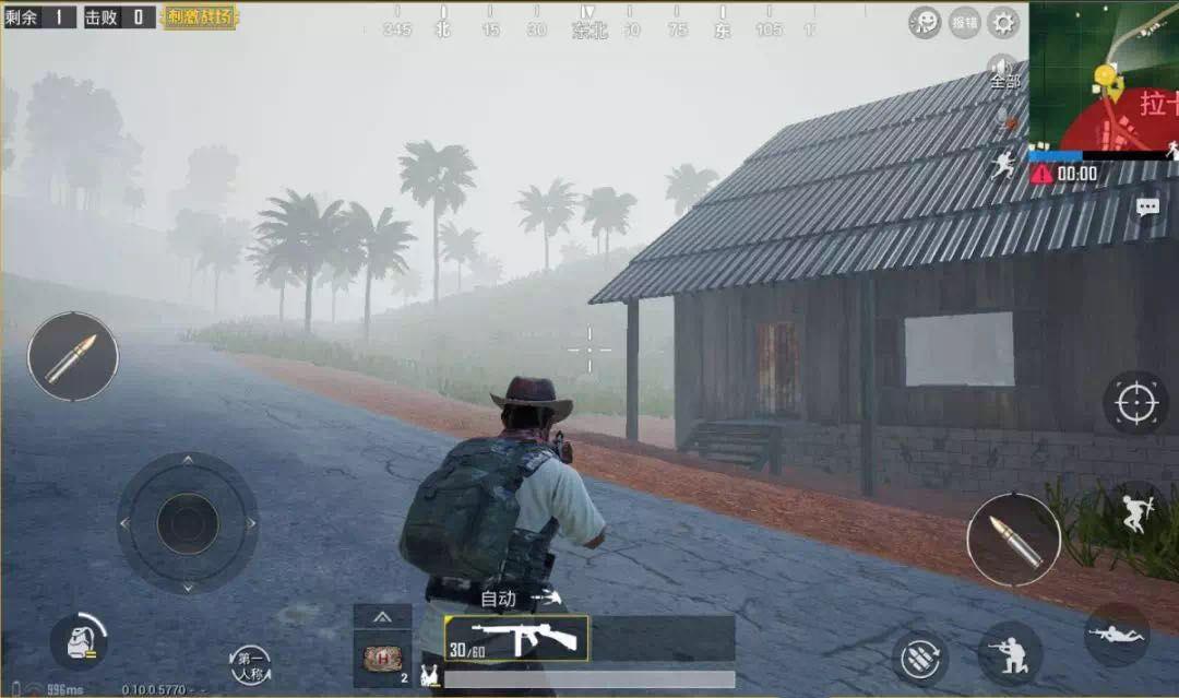 刺激战场:新版本爆料多云天气将上线