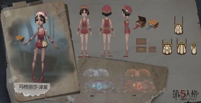 第五人格:少女的二重奏,全新求生者舞女正式上线