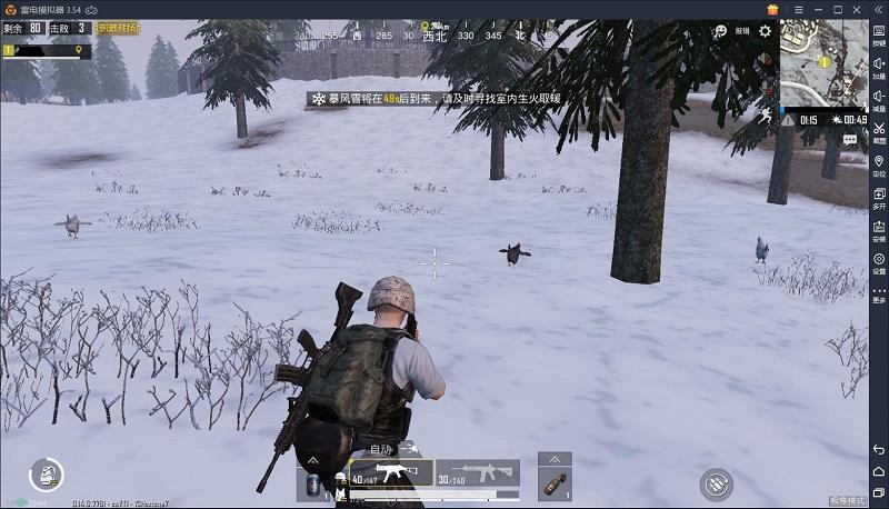 刺激战场极寒模式怎么玩才能不冻死?
