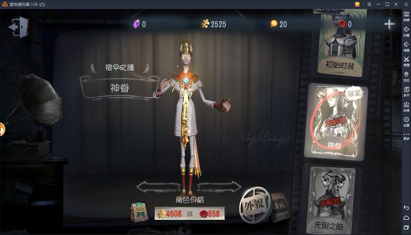 【第五人格】玩家举行合照活动,在场全是限定金皮