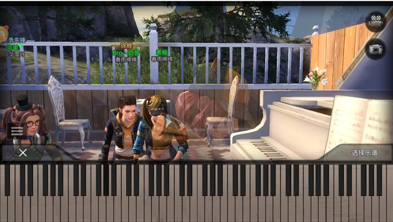明日之后把妹神器!都是钢琴大师