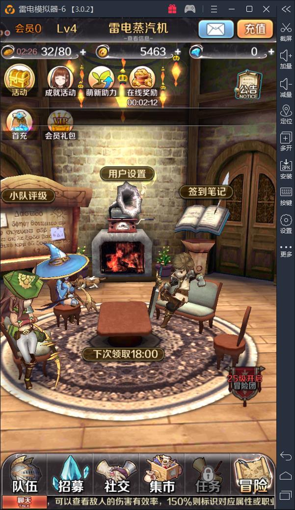 诺文尼亚:一个日式RPG消消乐手游