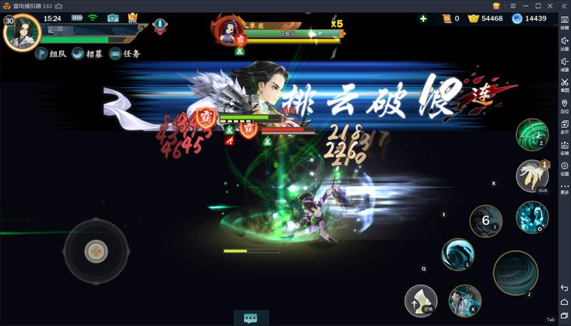 剑网3:指尖江湖李复挂件完整攻略