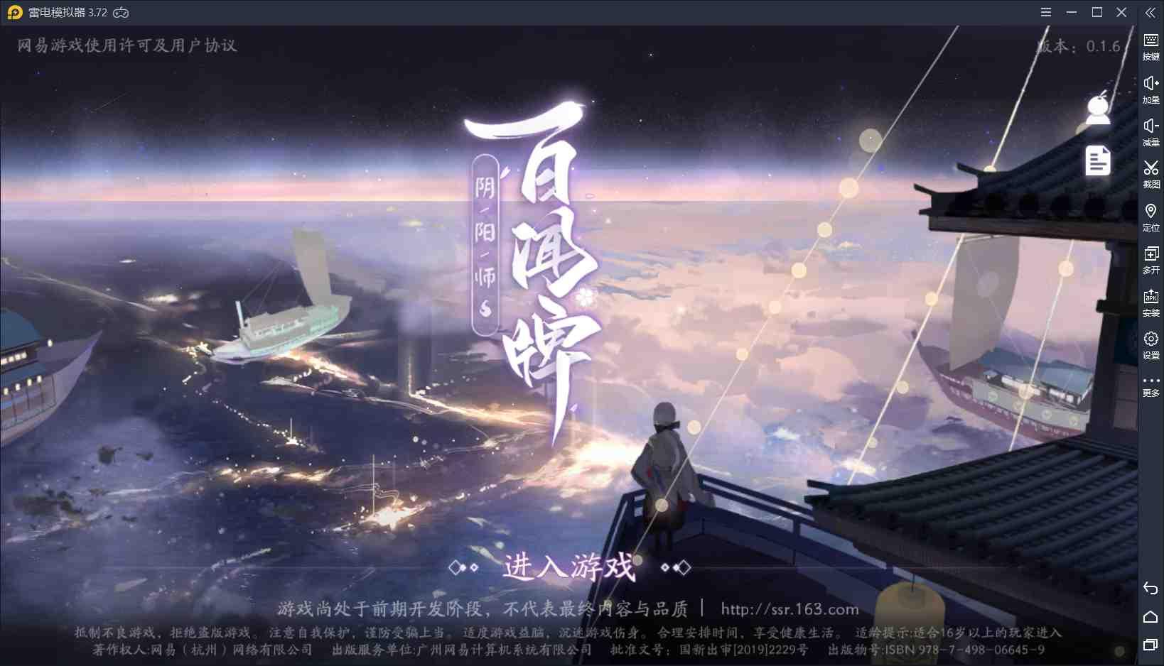 【Rai酱一周新游】《阴阳师:百闻牌》删测再开 《长安幻世绘》开启捉妖之旅