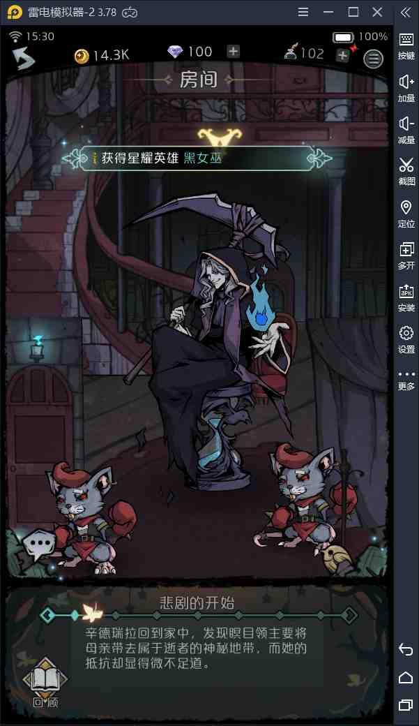 【Rai酱一周新游】《家庭教师》激战来袭 《才不是童话》奇幻童话之旅