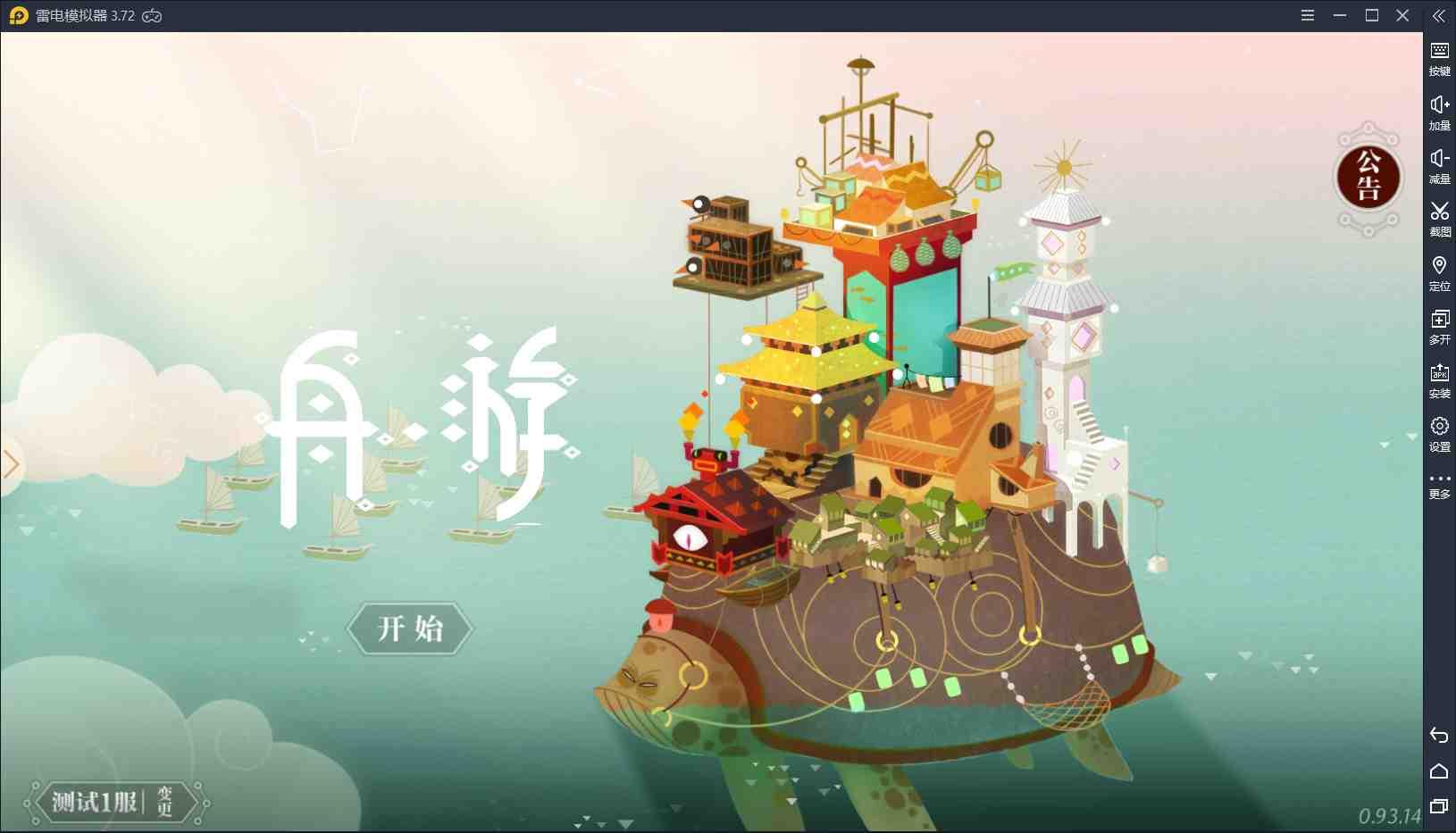 【Rai醬一周新游】《狐妖小紅娘》看萬水千山 《雙生視界》不限號刪測
