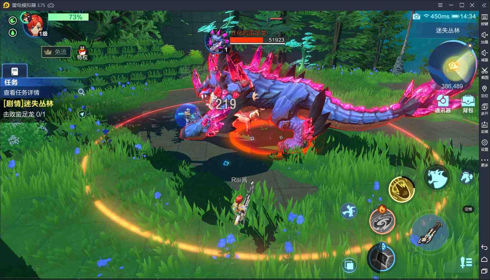 【Rai酱一周新游】《我的起源》正式启航 《梦幻西游三维版》终测来袭