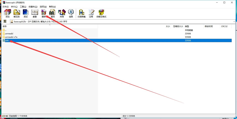 【雷电说明书】雷电模拟器提示设备不支持app的解决办法