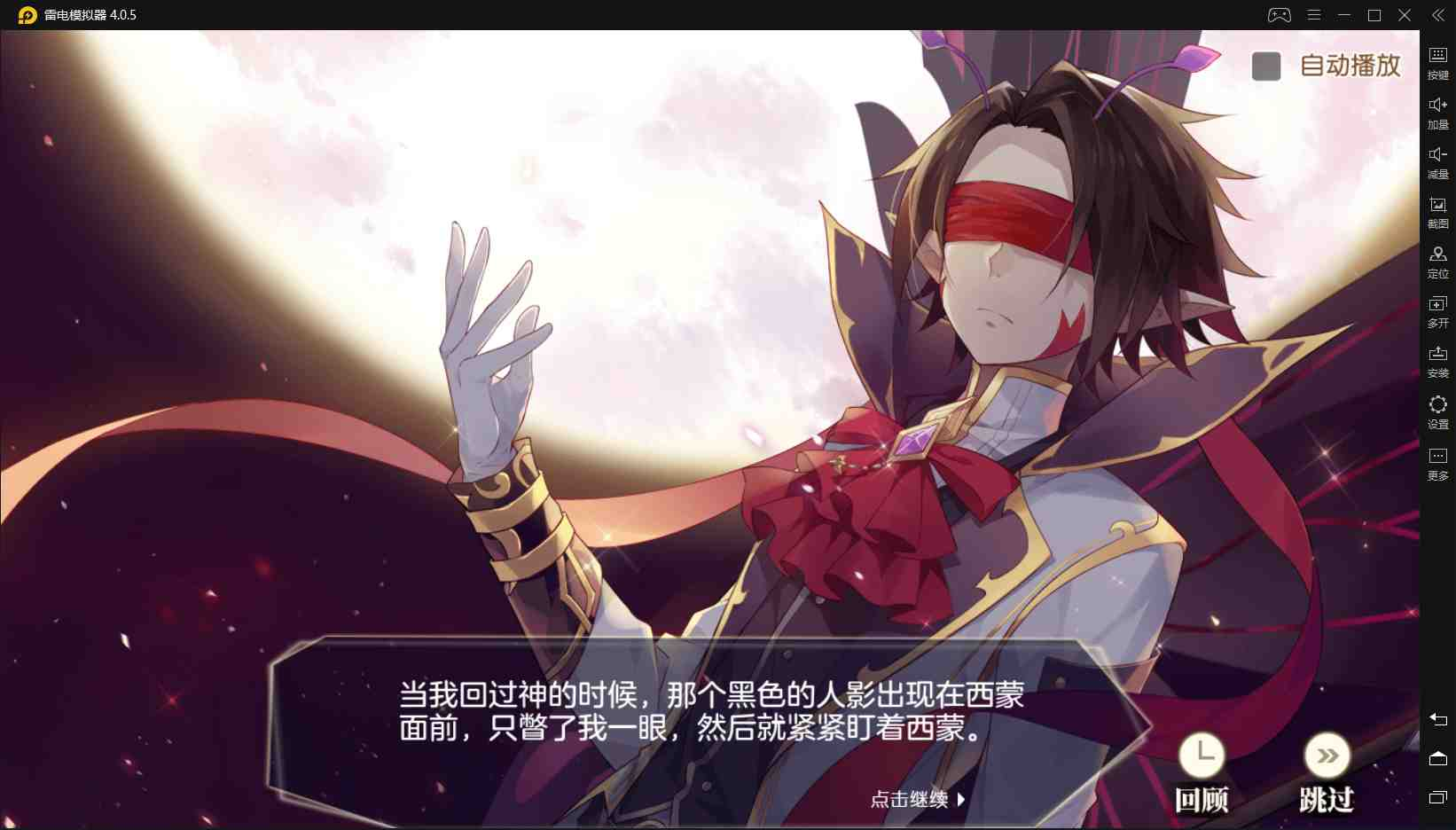 【Rai醬一周新游】《Re:Zero INFINITY》正式公測 《葫蘆兄弟》追憶童年