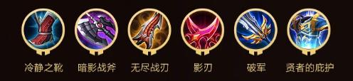 【王者荣耀】新英雄蒙犽玩法及出装攻略