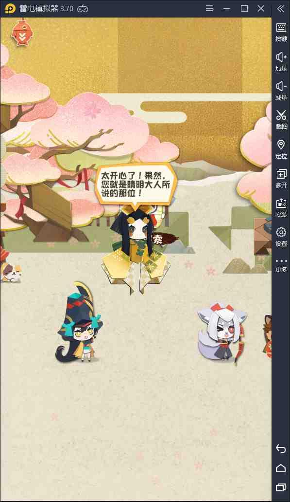 【阴阳师:妖怪屋】萌系剪纸的搞怪阴阳师