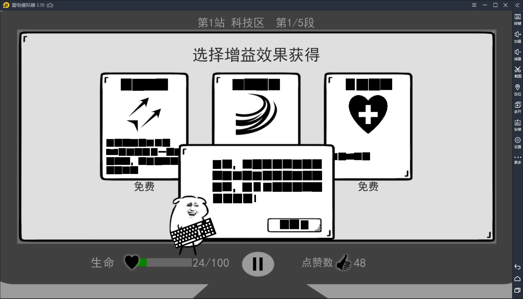 【無情的哈哈機器】:搞怪流行文化的歡樂游戲