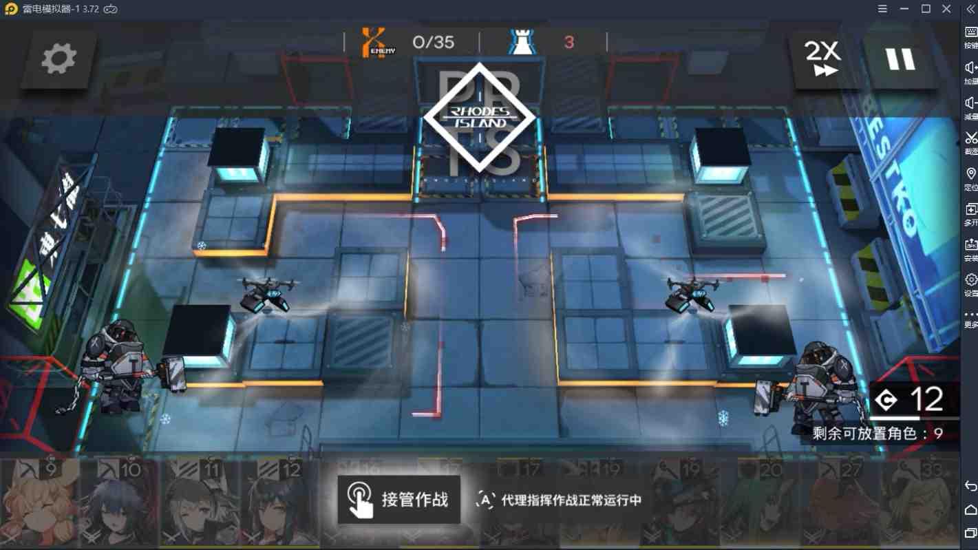 【明日方舟】战地秘闻SW-EV-5普通&突袭模式通关攻略