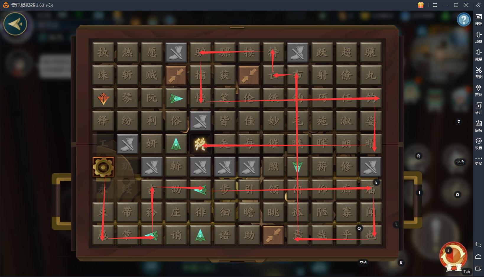 剑网3指尖江湖:天策的密室都在哪里?附密室开锁方法