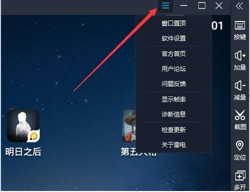 【阴阳师:妖怪屋】电脑版怎么玩—安卓模拟器使用教程
