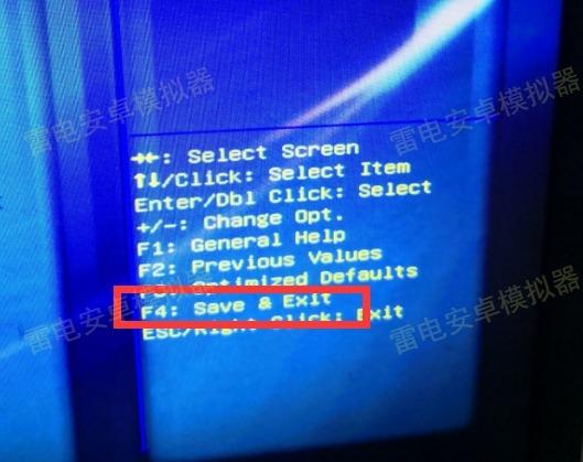 【雷電說明書】H61A主板開VT的BIOS設置方法