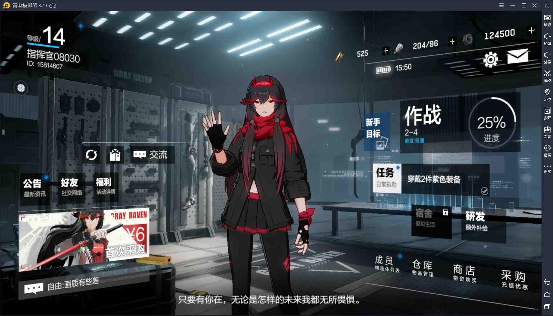 【战双帕弥什】:又来了,科幻末世题材的美少女战斗手游