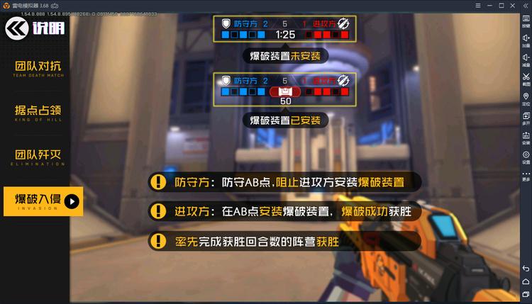 【王牌战士】今日上线!这款二次元热血枪战有什么玩法?