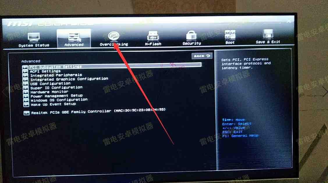 【雷电说明书】微星主板开VT的BIOS设置方法