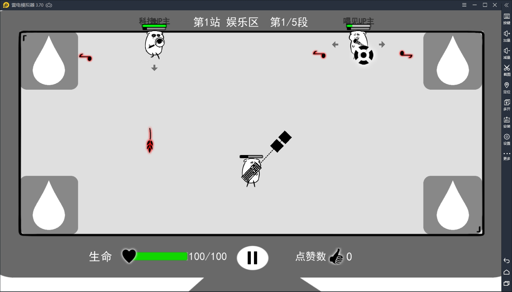 【无情的哈哈机器】:搞怪流行文化的欢乐游戏