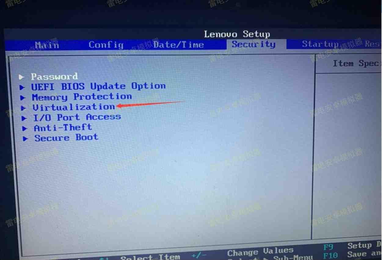 【雷电说明书】联想电脑与联想笔记本开VT的BIOS设置方法