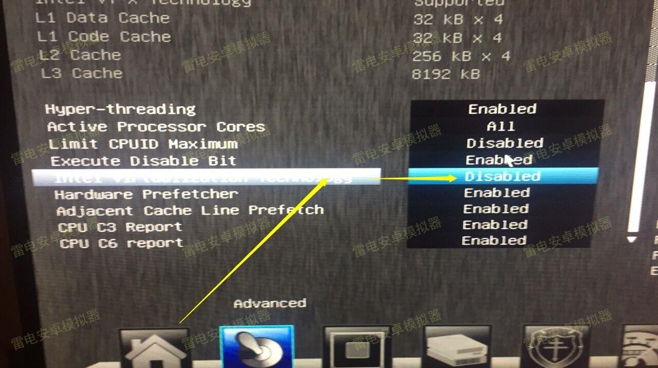 【雷电说明书】映泰主板开VT的BIOS设置方法